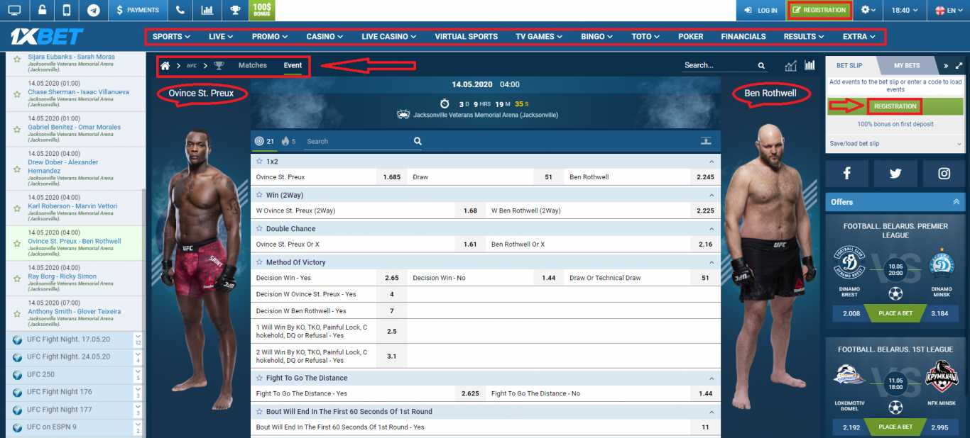 A New Window for Online Betting - 1xBet Tanzania